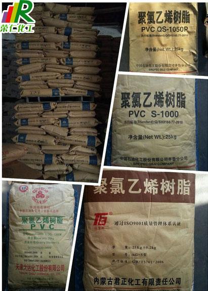 PVCyabovip官网粉