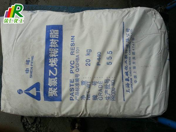 聚氯乙烯糊yabovip官网P440(申峰牌)