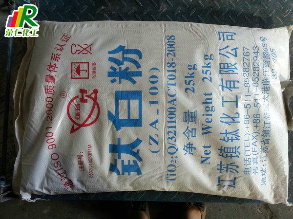 国产锐钛型钛白粉ZA100