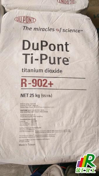 杜邦902钛白粉