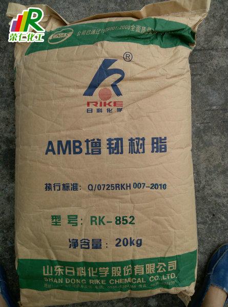 增韧剂-amb增韧yabovip官网,mbs增韧剂