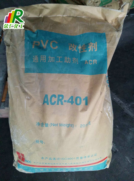 pvc加工助剂acr