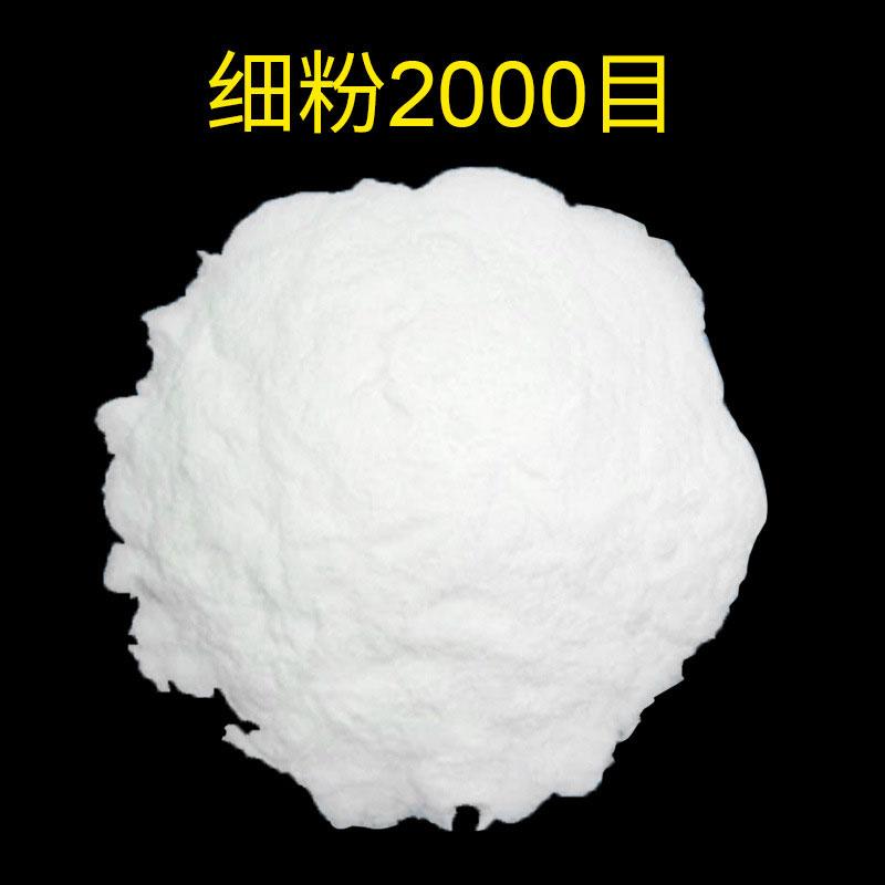 聚氯乙烯yabovip官网粉的广泛用途