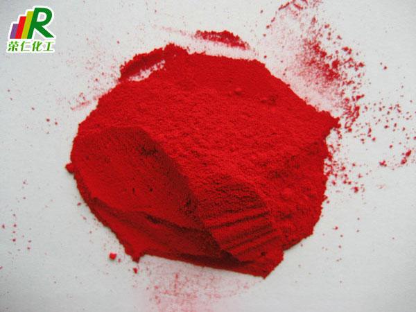 耐高温红色颜料的相关点分享